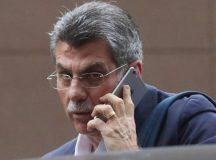 Publicada exoneração de Romero Jucá no Diário Oficial